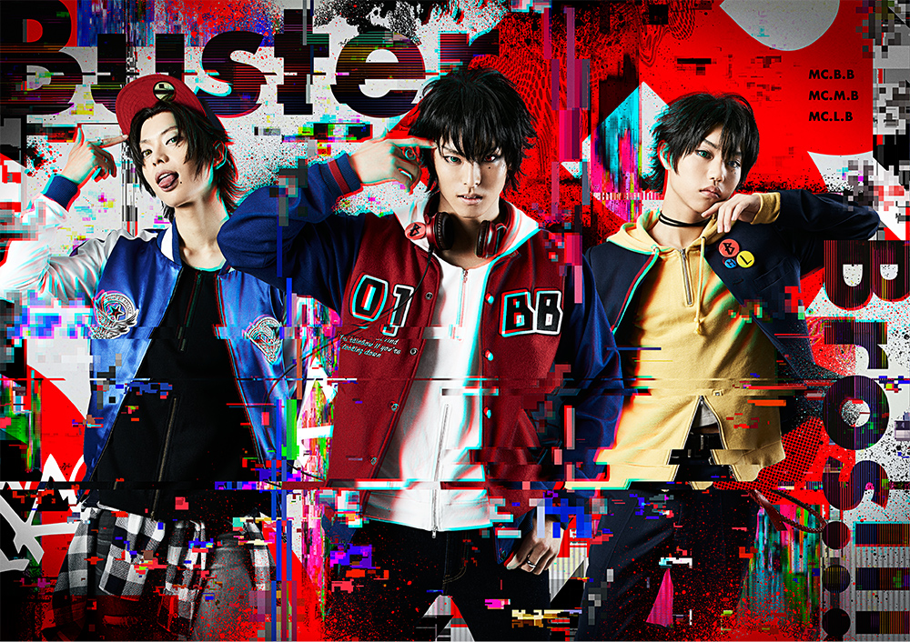 """Buster Bros!!!"