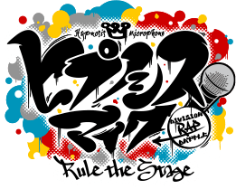 『ヒプノシスマイク-Division Rap Battle-』Rule the Stage